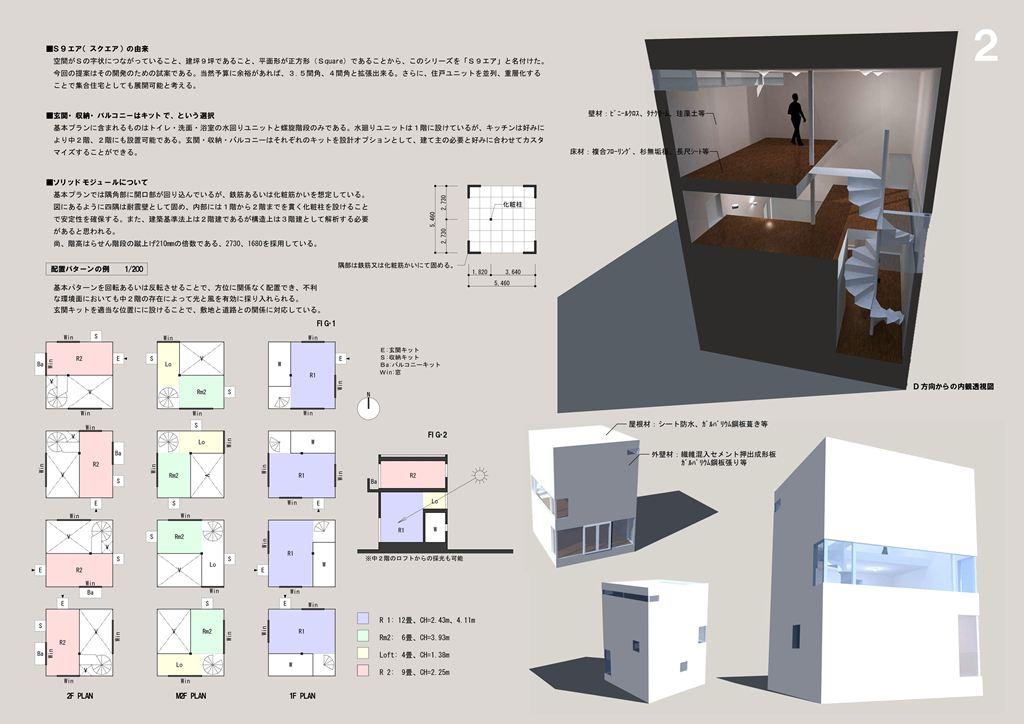 s-compe01-02_01.jpg